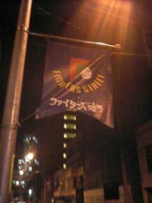 2006-09-22_21-28.JPG