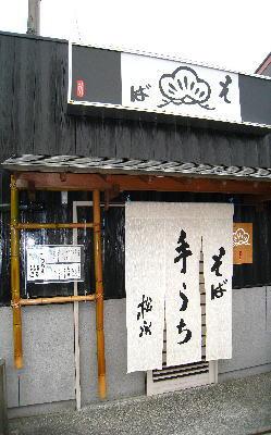 シアワセ日和-090225_01