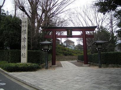 【千駄木】 「まるごとマイタウン東京」ブログ