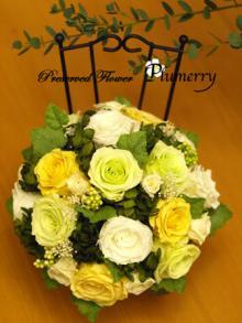 Plumerry(プルメリー)プリザーブドフラワースクール (千葉・浦安校)-ラウンドブーケ グリーンイエロー