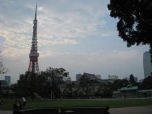 shiba-park