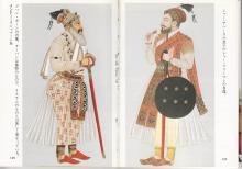カズゥのブログ-インド衣装