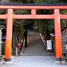 吉田神社に初詣の記事より