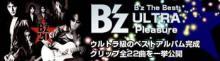 bz_ultra