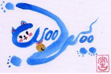 woo招き猫