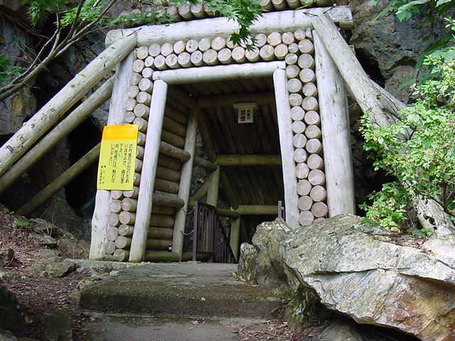 尾花沢銀山608