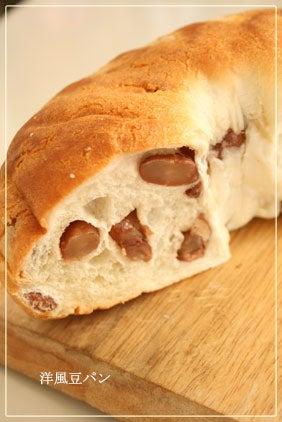 甘納豆 フランスパン?