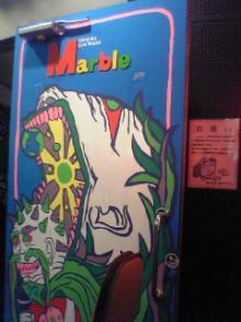 9-10 Marble ドア