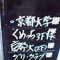 2003-0731-1848.jpg
