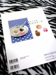 Sweets*party-デコ&アクセ粘土のスイーツ