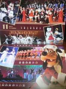 TOKYO Disney RESORT LIFE-2008122413460000.jpg