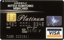 SMC-VISA-Pt