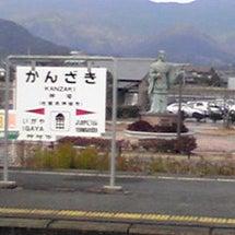 佐賀県神崎