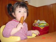 luna eating