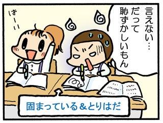 プクリン日記 ~子育てマンガ奮闘記~-2回目_1.jpg