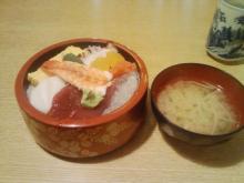 ちらし大盛 + 味噌汁