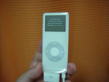 iPod nano1