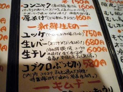 羽田惠理香オフィシャルブログ「Erikaちゃんぷるー」-和歌山