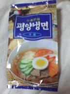 平壌冷麺.PNG