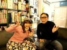桃井はるこオフィシャルブログ「モモブロ」Powered by アメブロ-サエキけんぞうのポッドハンター