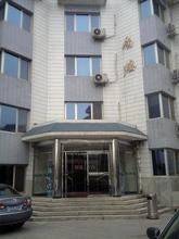 郵電会議中心
