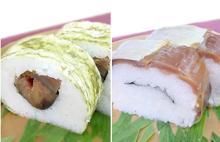 さばのへしこ寿司