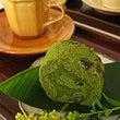 月桃と抹茶ロール