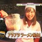 名物かすうどんを食べる武村陽子さんの記事より