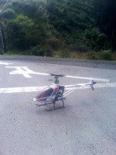 050612ラジヘリフライト