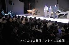 ソレイユ芸空間オフィシャルブログ-届かなかった手紙_舞台写真1