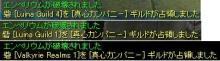 utako868