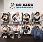 soul_laundry初回盤