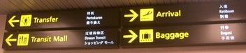 チャンギ空港の案内板