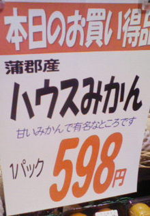 200707261025001.jpg