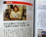 okuyama-walker