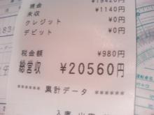 P1040220.jpg