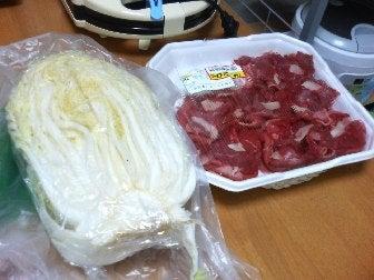 白菜・牛肉。