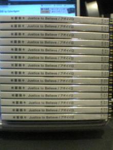 Justice to Believe / アオイイロ CD×14