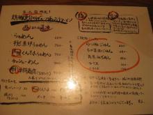 146.menu