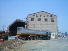 ギロチン工場