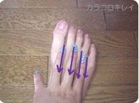 脚を細くするマッサージ