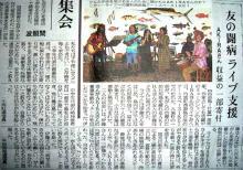 0612西表新聞