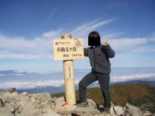 仙丈ケ岳02