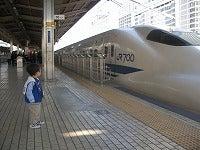 またまた、新幹線♪