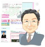 小山田さんのブログ