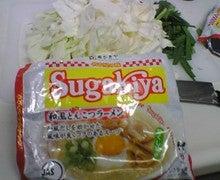 2008_0914_002.jpg
