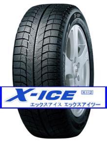 x-ice