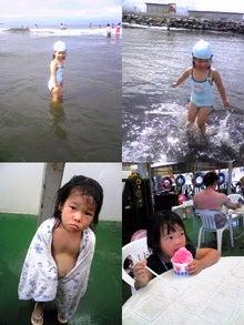 Image海水浴.jpg