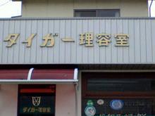 20051221_1