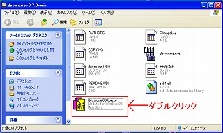 ds ダウンロード 無料 nds ファイル